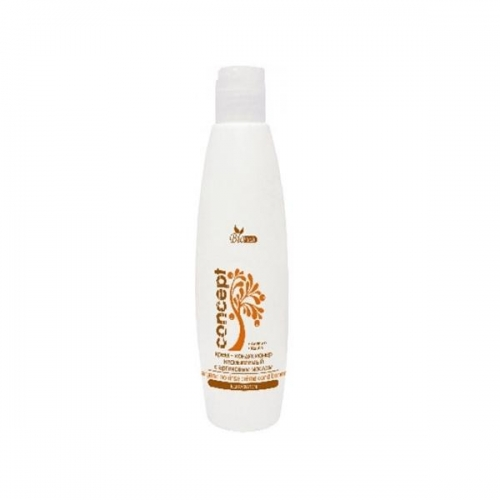 Concept Argana No Rinse Creme Conditioner
